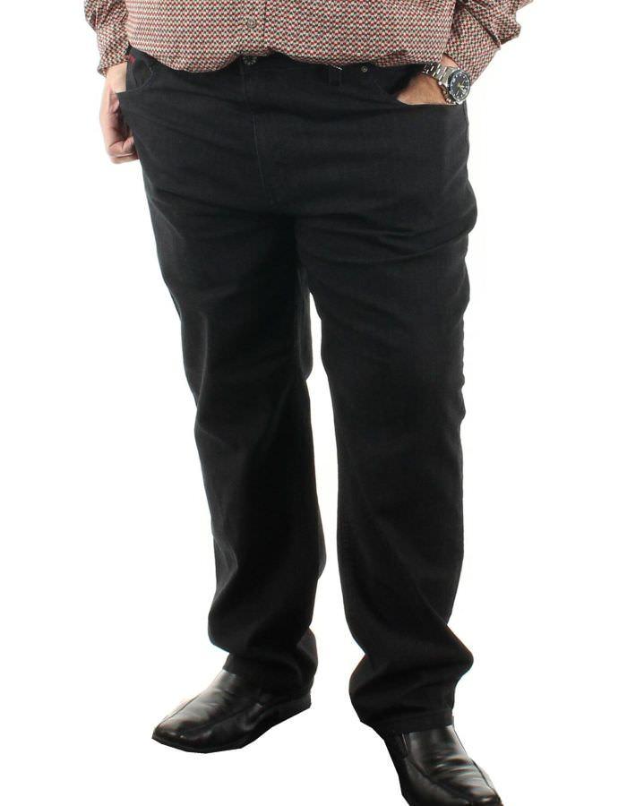 Jean stretch avec taille élastique