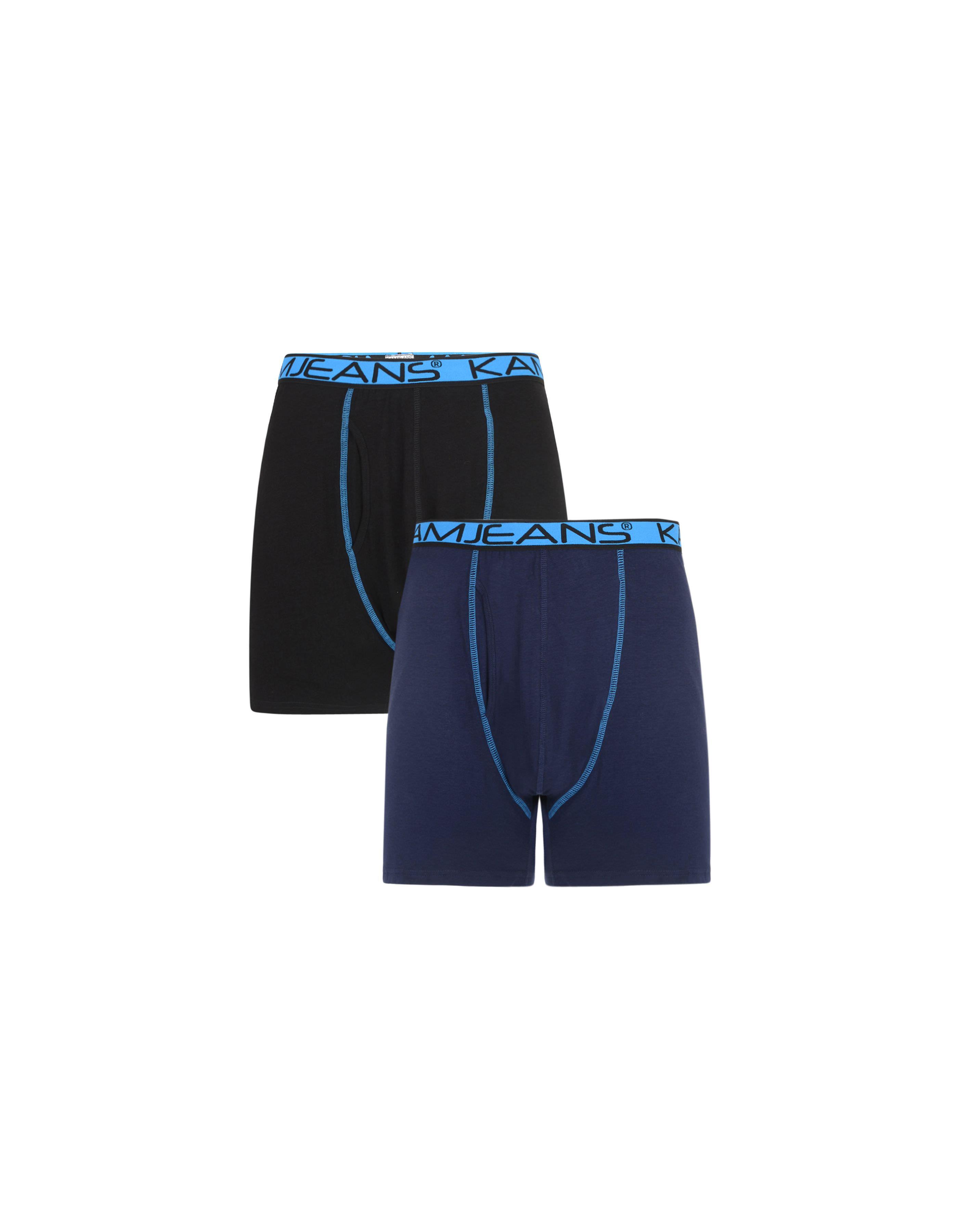 Pack de deux boxers assortis