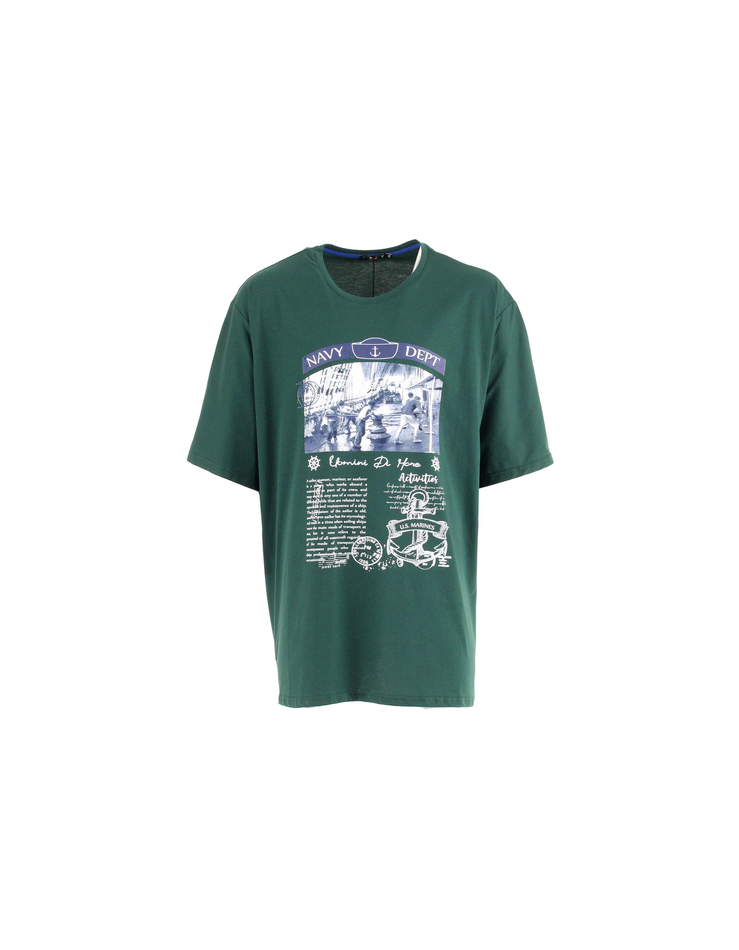 T shirt Navy Dpt