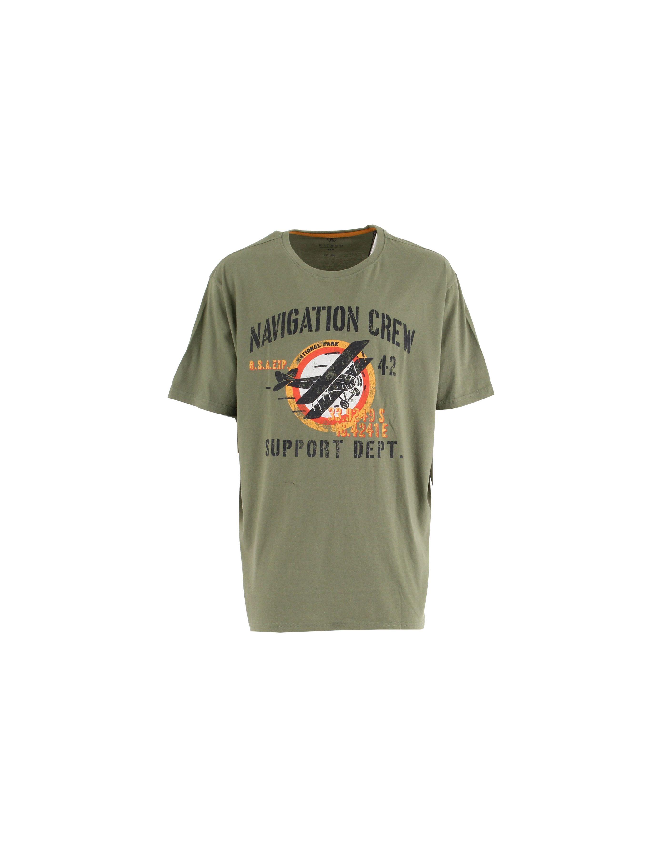 T shirt imprimé biplan