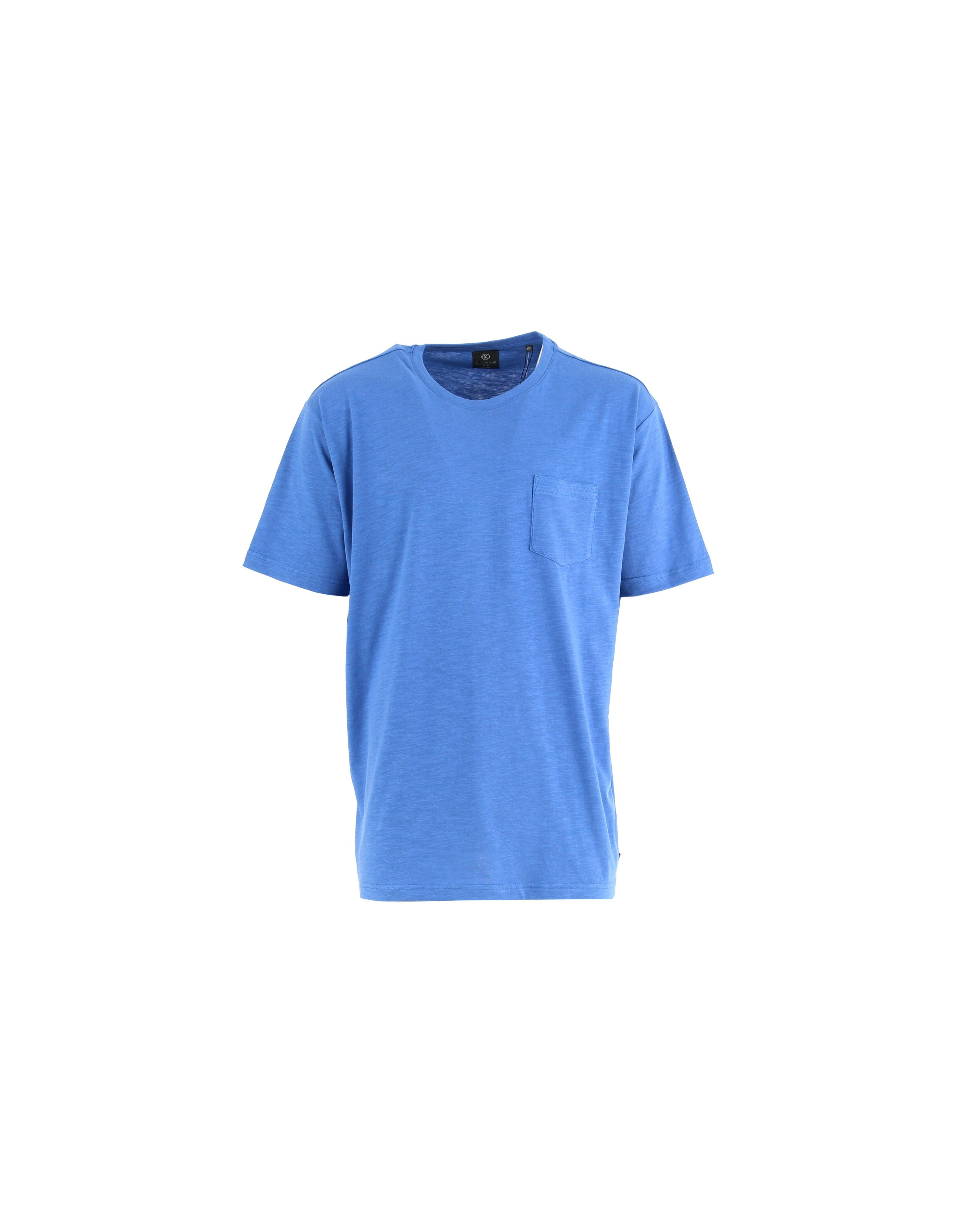 T shirt uni à poche