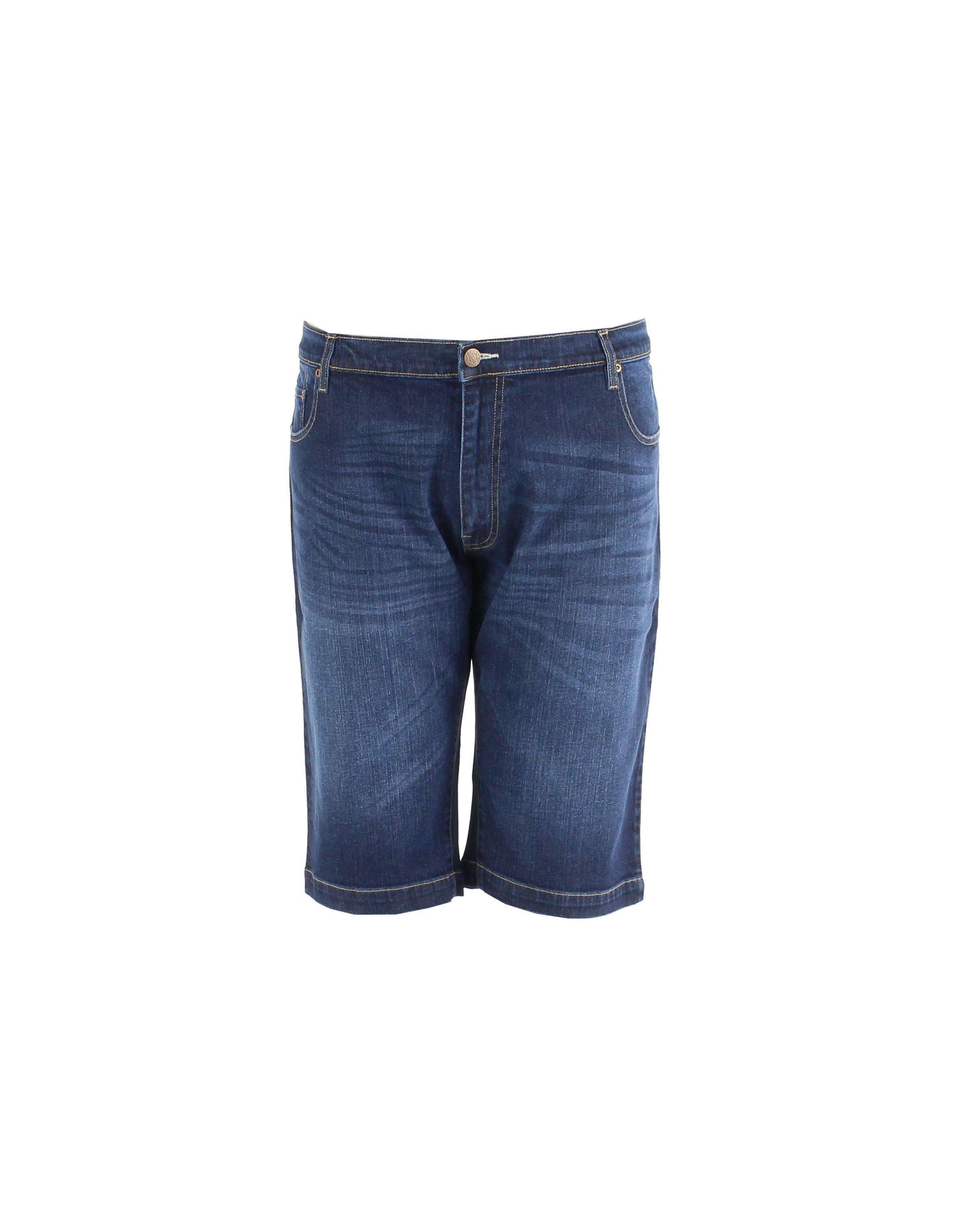 Short stretch en jean